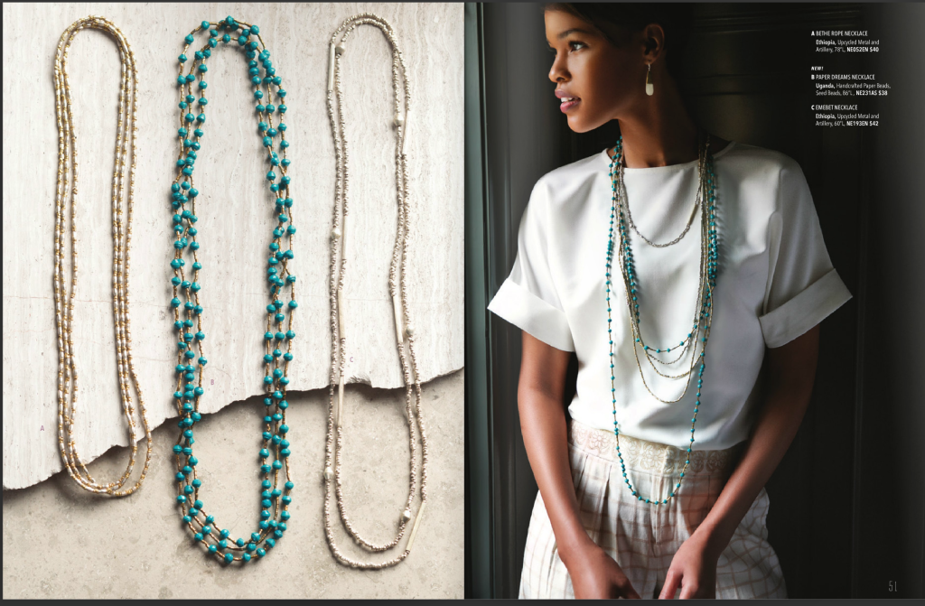 Noonday Collection sample