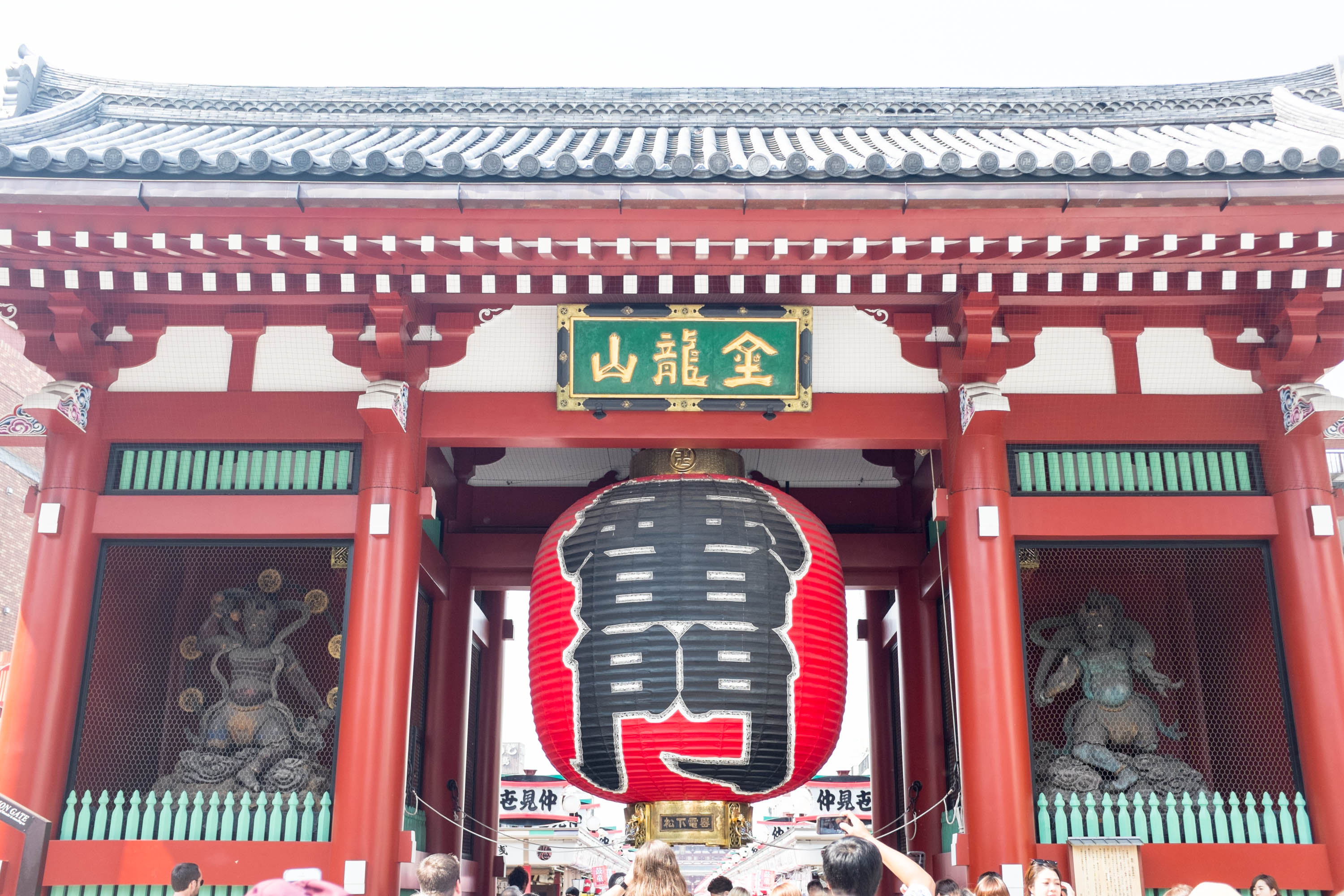 Tokyo Travel: 10 Things to Love About Tokyo