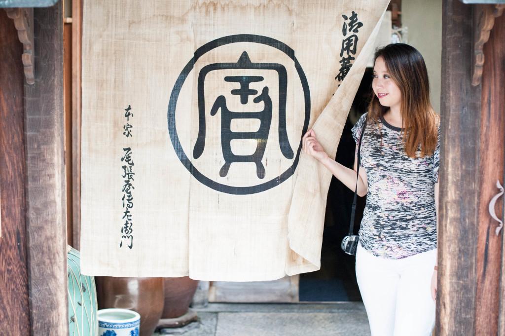 Honke Owariya, Kyoto