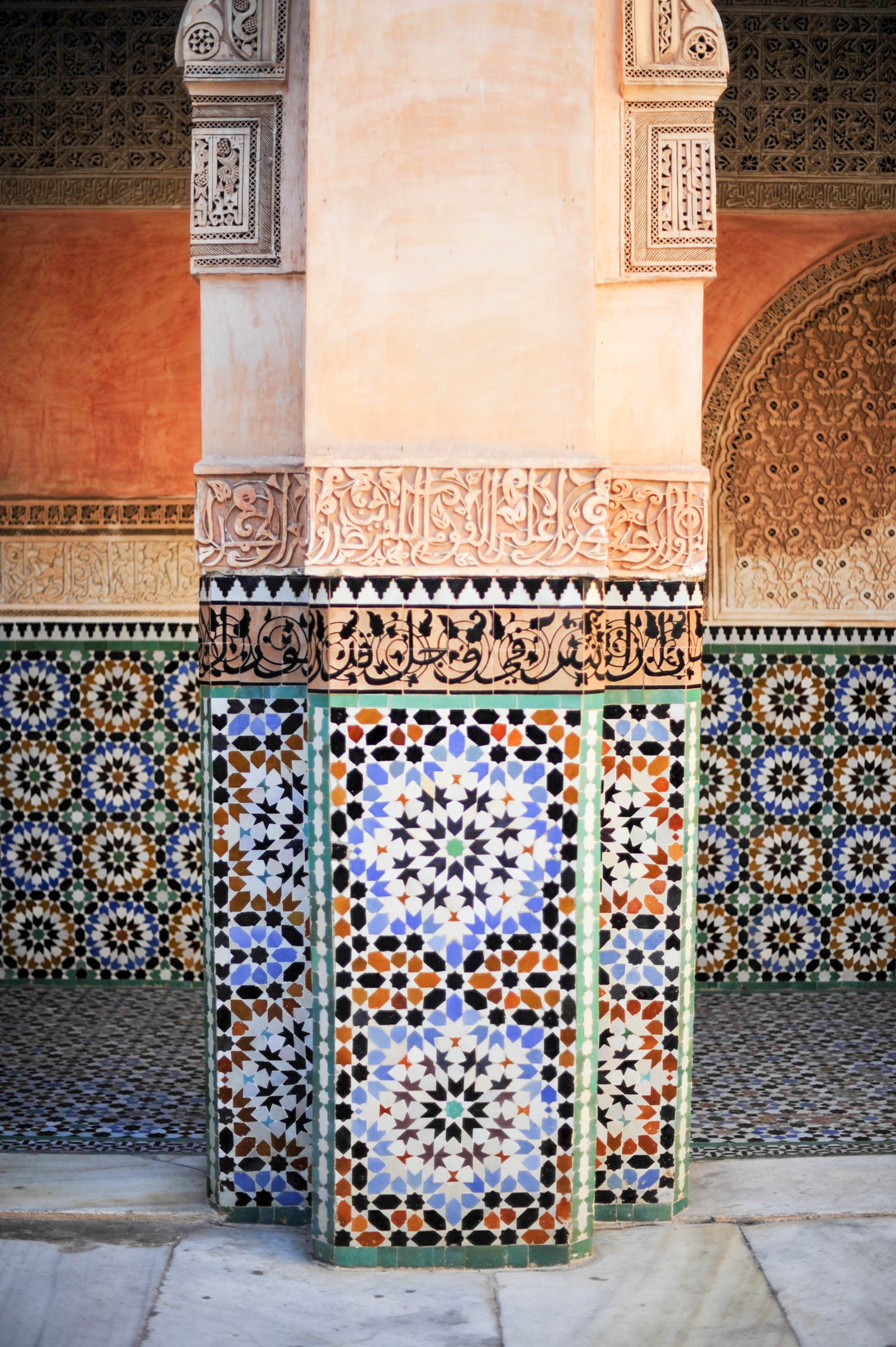 Ben Youssef tiles | Marrakech: a quick guide
